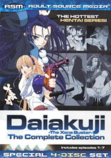 Daiakuji The Xena Buster: The Complete Collection