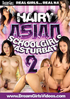Hairy Asian Schoolgirls Masturbate 2