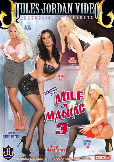 Manuel Is A MILF-O-Maniac 3 cover