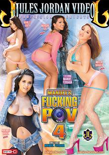 Manuel's Fucking POV 4 cover