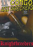 11 Inch Congo Ass Wreckers 2