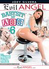Babysit My Ass 6