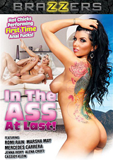 In The Ass At Last Xvideos