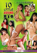 Adult Movies presents 10 Little Asians 2