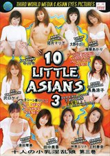 Adult Movies presents 10 Little Asians 3