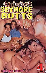 paki film girls nude pic