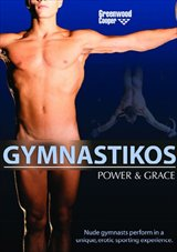 Adult Movies presents Gymnastikos