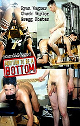 Audition To Be A Bottom