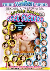 Adult Movies presents Little Asian Cocksuckers