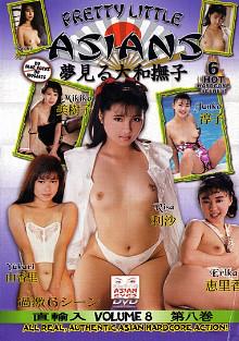 Pretty Little Asians 8
