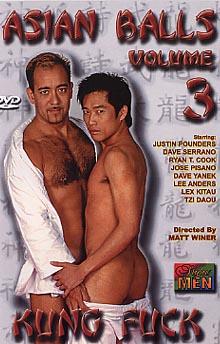Asian Balls 3: Kung Fuck