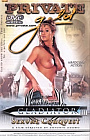 Gladiator 3:  Sexual Conquest