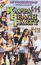 Kappa Beach Party 12