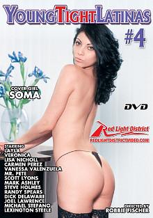 Young Tight Latinas 4