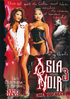 Asia Noir 3