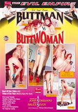 Buttman vs. Buttwoman