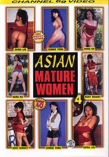 Asian Mature Women 4