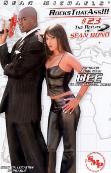 Sean Michaels Rocks That Ass 23: The Return of Sean Bond