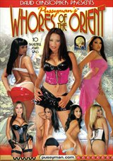 Adult Movies presents Pussyman\'s Whores of the Orient