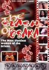 The Slash of Osaka