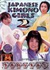 Japanese Kimono Girls 2