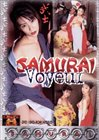 Samurai Voyeur