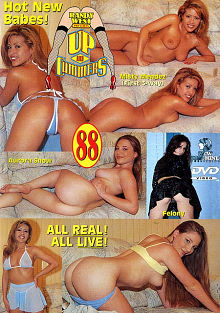 Up And Cummers 88