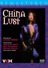 China Lust