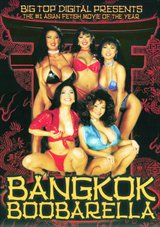Adult Movies presents Bangkok Boobarella