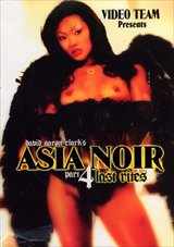 Adult Movies presents Asia Noir 4 Last Rites