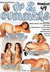 Up And Cummers 49