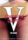Spanking Squirts 5: The Dorm