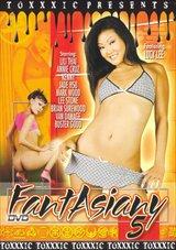 Fantasiany 5