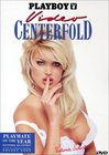Playboy's Video Centerfold:  Victoria Silvstedt