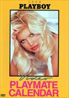 1998 Playboy Video Playmate Calendar