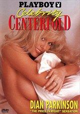 Playboy's Celebrity Centerfold:  Dian Parkinson