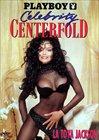 Playboy's Celebrity Centerfold:  La Toya Jackson