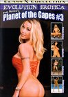 Tom Byron's Planet Of The Gapes 3
