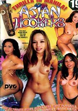 Adult Movies presents Asian Street Hookers 19