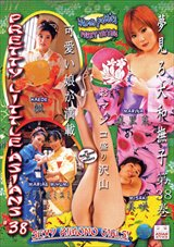 Adult Movies presents Pretty Little Asians 38