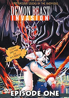 Porn Comics : Demon Beast Invasion chapter 1!