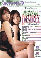 Asian Desires 2