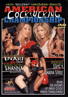 Pussyman's American Cocksucking Championship