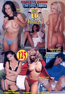 Up And Cummers 125: The Lost Tapes