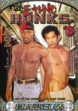 Ethnic Hunks 3