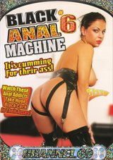 Black Anal Machine 6