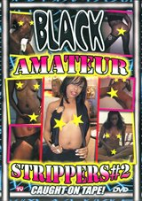 Black Amateur Strippers 2