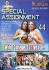 Special Assignment 44: Wild College Contests