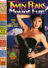 Adult Movies presents The Twin Peaks of Mount Fuji