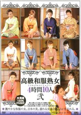 Adult Movies presents 10 Mature Women In Kimono 4 Hours 2